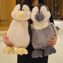 candice guo! Nici plush toy stuffed doll Winter Ice Guys Penguin cute model lover couple christmas children birthday gift 1pc(China)