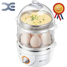 Eggs Roll Steamed Egg Egg Boiler Stainless Stee 220V High Quality Cooking Appliances(China)