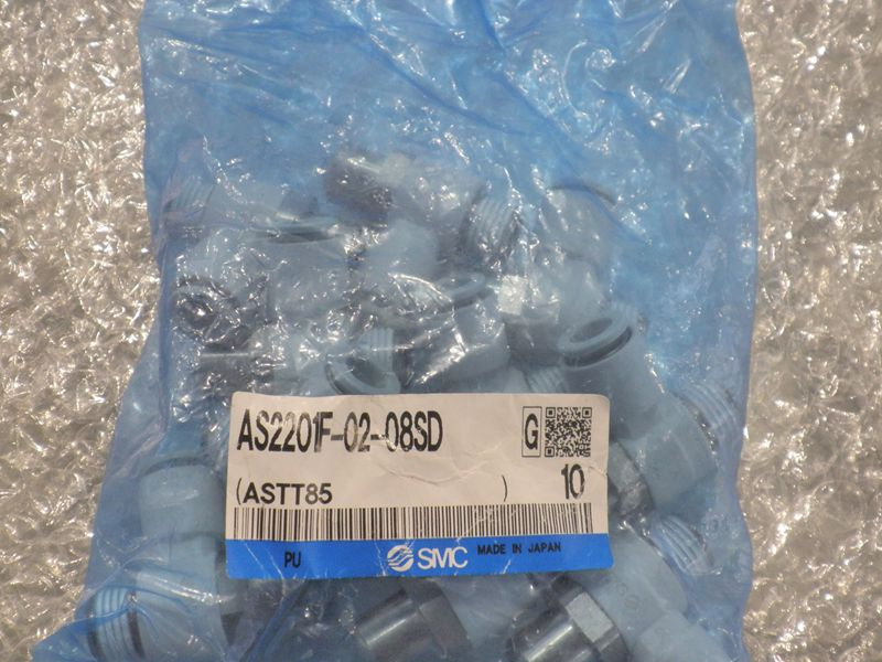 BRAND NEW JAPAN SMC GENUINE SPEED CONTROLLER AS2201F-02-08SD<br>