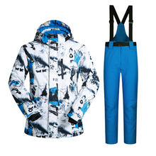 New Outdoor Sports Ski Suit Men Windproof Waterproof Thermal Snowboard Snow Skiing Jacket And Pants Skiwear Ice Skating Clothes(China)
