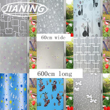 60cm wide * 600cm long thick frosted glass window stickers  Decal glass bathroom  glass paste shading insulation film