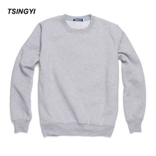 Tsingyi Autumn Pullover Solid Men's Hoodies O-neck Thin style Terry S-3XL 12 Colors Casual Sweat Homme Men Hoodie Sweatshirt(China)