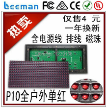 2018 2017 Leeman LED - outdoor led display panel board \ outdoor advertising led display sign \ led programmable sign