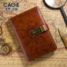 CAGIE Brand Vintage Diary With Lock Travel Journal Notebook Pu Leather Brown/Blue Fashion Sailor Sketchbook Binding Notebooks(China)