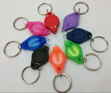 Wholesale 1000pcs Mini  LED Flashlight Torch  Keychain Camping Lamp Hiking Key Chain Flash light can Customize your logo