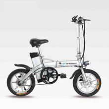 Light foldable electric power mountain bike adult generation of super light with a lithium electricity single walking miniat(China)