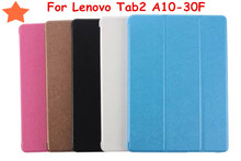 2016 New Tab 2 A10 30 Tablet Case magnet Leather Case For Lenovo Tab2 A10-30 X30 X30f Tablet Case flip cover