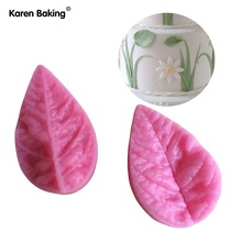 Leaf Shaped Silicone Press Mold Cake Decoration Fondant Cake 3D Food Grade Silicone Mould  C346