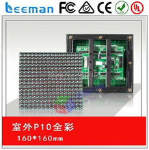 Leeman P10 RGB LED module --- p10 rgb module /p10 outdoor led display panels /p10 led advertising board