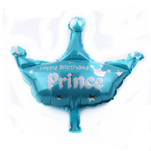 XXPWJ Free Shipping New Minnie Crown Aluminum Balloons Children Toy Party Birthday Balloon Wholesale(China)