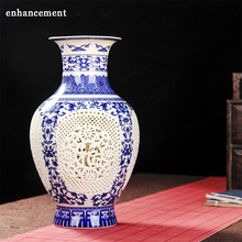 Antique Jingdezhen Hollow Ceramic Vase Chinese Pierced Vase Wedding Gifts Home Handicraft Furnishing Articles
