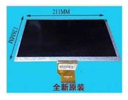 New original 9 inch tablet hd LCD screen AT090TN10 AT090TN12 211MM*126MM*3.5MM free shipping<br>