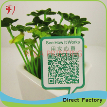Customized Eco-friendly glossy lamination safety adhesive food grade stickers(China)