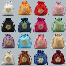Small Sunflower Beam port Drawstring embroidery bag Satin Tips bag Man playing walnut Jewelry Part Gift bags(China)