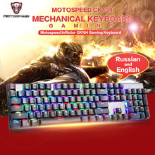 MOTOSPEED Inflictor CK104 Russian Mechanical Keyboard Backlit Gamer Ergonomic Wired QWETY Gaming Keyboard With Backlight For PC(China)