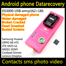 Data recovery android phone DS3000-USB3.0-emcp162+186 tool ZOPO Restore Retrieve contacts Sms Broken water-damaged Dead