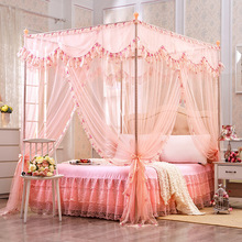 Internet industry deluxe stainless steel 3 open court mosquito net lace Single and double students princess bed nets(China)