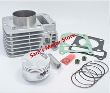 YBR125 Modified Upgrade To YBR150 150CC Big Bore 57.4MM Motorcycle Cylinder Kits With Piston And Pin(China)