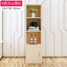 Bookcases Living Room Furniture Home Furniture panel bookcase bookshelf with drawer cabinet hot new whole sale 120*29.5*30cm(China)