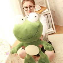 70cm New Arrival Cute Frog Plush Toy Pillow for Children Birthday Gifts and Christmas Gifts for Kids(China)