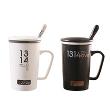 2017 new couple ceramic cup with cover the white coffee cup capacity creative personality new black and white mug