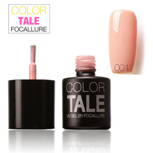 12ml Beautiful FOCALLURE Color Tale UV Nude Color Nail Polish Manufacturers Soak Off Nail Gel(China)