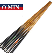 2017 New Arrival Omin 3/4 Snooker Cue 9.8mm/11.5mm Tips Snooker Cues Set China