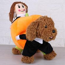 Novelty Funny Halloween Pet Dog Costume Pumpkin Dog Clothes Puppy Coat Jacket Halloween Party Pet Dressing up Clothing(China)