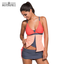 Hotapei Plus Size swimwear Biquini Orange Pink Colorblock Tankini Skort Bottom Swimsuit LC41965 Women 2017 sexy bikinis Monokini