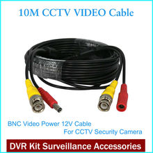 BNC Video Power Siamese Cable 32ft 10mt for Analog AHD CVI CCTV Surveillance Camera DVR Kit free shipping
