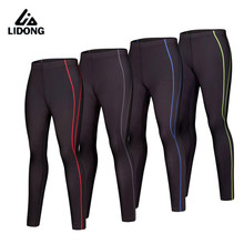 LiDong New Kids Running tights Compression Pants Boys Training Sports Leggings Child Basketball Football Outdoor sports tights