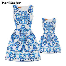 Family Matching Clothes Mother Daughter Dresses Spring Summer Sleeveless Mom And Daughter Print Party Dress Princess Dress(China)