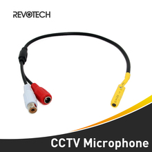 High Quality Adjustable Mini Audio CCTV Microphone Surveillance Wide Range Sound Pickup Audio Monitor for Security Camera(China)