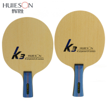 Huieson 5 Plywood 2 Carbon Table Tennis Blade Super Light Ping Pong Racket Blade Table Tennis Paddle Bat Accessories K3