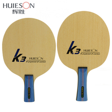 Huieson 5 Plywood 2 Carbon Table Tennis Blade Super Light Ping Pong Racket Blade Table Tennis Paddle Bat Accessories K3(China)