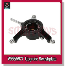 V966 V977 Metal Upgrade Swashplate for WLtoys RC Helicopter Upgrade Parts K110-017 XK K110 K120 Metal Swashplate