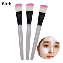 Bittb 3PCS Professional Beauty Cosmetic Facial Mask Brushes Face Eyes Skin Care Makeup Brush Tools,Beauty Soft Makeup Brushes