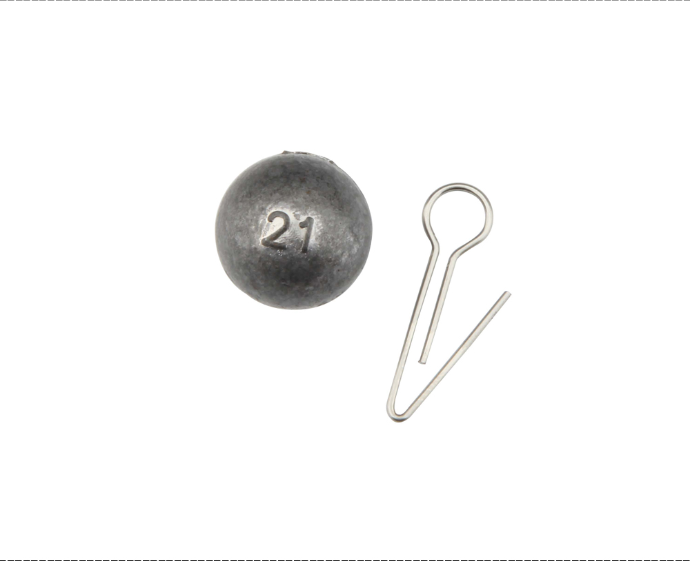 ROSEWOOD Fishing Lead Sinkers Weights 2g To 21g Quick Insert Lead Sinker Round Balls Weight Fishing Tackle Accessories  (4)
