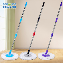 BASIC HOUSE rotating mop general hand pressure mop rod replacement for overstretches pole