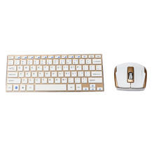 Hillsionly Metal 2.4GHz Portable Laptop Computer Mini Wireless Keyboard And Optical Mouse and Keyboard Protector Skin Hot Sale