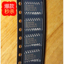 74HC139D 74HC139 new original authentic double 2-4 line decoder / demultiplexer
