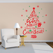 60*90cm Christmas Tree English Characters wall sticker for shop display window home Living Room decorations