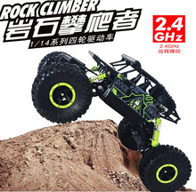 1/18th 2.4Ghz electric hot rc toy cars remote control model cars 4wd 4x4 rc rock crawler rtr(China)