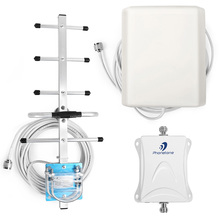 GSM 3G 70db 850Mhz Mobile Cell Phone Signal booster repeater with Outdoor Directional Yagi Antenna+ indoor Panel antenna
