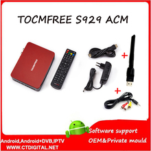 TOCOMFREE S929 ACM South America Satellite Receiver DVB-S2 Double Tuner IKS SKS IPTV receptor acm wifi & av cable(China)