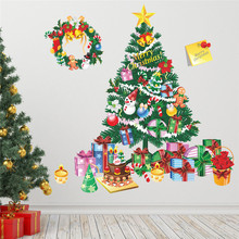 Christmas Tree Gift Wall Stickers Living Room Bedroom Store Window Wall Decals Christmas New Year Gift Home Decor Mural Poster(China)