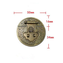 Antique Chinese Furniture Hardware Brass Flower Handle Lock Hasp Jewelry Wooden Box Locking Buckle Hasp Lock Latch for Furniture(China)