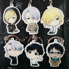 Fancy&Fantasy Hot Anime YURI!!! on ICE Keychain Victor Nikiforov Yuri Katsuki Pendant Keyring Cosplay Phone Bag Pendant keychain(China)