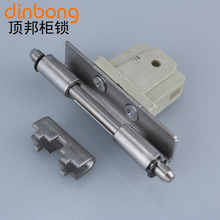 Dinbong two AE card box hinge stainless steel distribution cabinet cupboard concealed hinge detachable RP003(China)