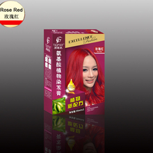 New Fashion Color Hair Dye Cream Rose Red Color Natural Permanent Amino Acid Plant Hair Dye Cream 30ml*2(China)